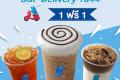 โปรโมชั่น BlueCup เครื่องดื่ม ซื้อ 1 แถม 1 ฟรี ทุกวัน ที่ เดลิเวอรี่ และ D-DAY ปี 2020 เครื่องดื่ม ซื้อ 1 แถม 1 ฟรี ทุกวันศุกร์ ที่ บลูคัพ S&P