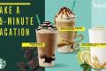 โปรโมชั่น สตาร์บัคส์ เครื่องดื่ม เมนุใหม่ แฟรบปูชิโน่ปั่น รูปแบบใหม่ ที่ Starbucks วันนี้