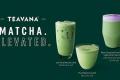 โปรโมชั่น สตาร์บัคส์ เครื่องดื่ม เมนูใหม่ ที่ Starbucks วันนี้