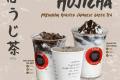 โปรโมชั่น ทรู คอฟฟี่ เมนูใหม่ Hojicha เครื่องดื่มชาเขียวคั่ว และ โปรโมชั่น นำแก้วมาเอง รับทันทีส่วนลด 10 บาท ที่ True Coffee วันนี้