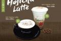 โปรโมชั่น อินทนิล คอฟฟี่ เครื่องดื่ม เมนูใหม่ โฮจิฉะ ลาเต้ ชาเขียว คั่วพิเศษจากญี่ปุ่น ที่ Inthanin Coffee วันนี้ ถึง 31 ตุลาคม 2561