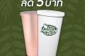 โปรโมชั่น คาเฟ่ อเมซอน รับฟรี กระเป๋า เมื่อซื้อครบ 180 บาท และ Tumbler Collection ใหม่ Café Amazon x Sanrio และ นำแก้วมาเอง ลด 5 บาท ที่ Cafe Amazon