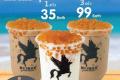 โปรโมชั่น เมซโซ่ ชานมไข่มุก / นมสดไข่มุก ราคาพิเศษ 35 บาท ที่ Mezzo Coffee วันนี้ ถึง 31 มีนาคม 2563