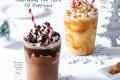 โปรโมชั่น ทรู คอฟฟี่ เครื่องดื่ม เมนูใหม่ Jingle Blend ต้อนรับ เทศกาลแห่งความสุข ที่ True Coffee วันนี้