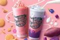 โปรโมชั่น คาเฟ่ อเมซอน เครื่องดื่ม เมนูใหม่ Love at First Sip ที่ Café Amazon วันนี้ ถึง 31 มีนาคม 2563
