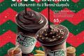 โปรโมชั่น คาเฟ่ อเมซอน เครื่องดื่ม เมนูใหม่ Merry Choc Mak และ โปรคาเฟ่อเมซอล อื่นๆ ที่ Café Amazon วันนี้