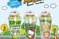 โปรโมชั่น คาเฟ่ อเมซอน Tumbler Collection ใหม่ Café Amazon x Sanrio และ ซื้อกาแฟดริป รับฟรี แก้ว 1 ใบ และ นำแก้วมาเอง ลด 5 บาท ที่ Cafe Amazon