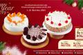 โปรโมชั่น กาโตว์ เฮ้าส์ Festive 2019 ต้อนรับเทศกาล คริสต์มาส และ ปีใหม่ ด้วย เค้ก และ เบเกอรี่ ที่ Gateaux House วันนี้ ถึง 31 ธันวาคม 2561