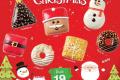 โปรโมชั่น มิสเตอร์ โดนัท เมอร์รี่ คริสต์มาส และ โดนัท ไส้ทะลัก 40% และ โปรโมชั่นอื่นๆ ที่ Mister Donut วันนี้
