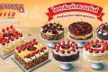 โปรโมชั่น สเวนเซ่นส์ ไอศกรีมเค้ก หลากหลาย รสชาติ ให้เลือก ที่ swensen's วันนี้