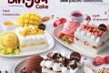โปรโมชั่น สเวนเซ่นส์ เมนูใหม่ บิงซู เค้ก Bingsu Cake และ ไอศกรีม เจ และเมนูอื่นๆ ที่ Swensen's วันนี้