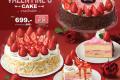 โปรโมชั่น สเวนเซ่นส์ ไอศกรีมเค้ก สตรอเบอร์รี่ โอเวอร์โหลด เค้ก ที่ swensen's วันนี้