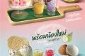 โปรโมชั่น สเวนเซ่นส์ เมนูใหม่ ไอศกรีม ทุเรียน หมอนทอง และ ไอศกรีมมะพร้าว ที่ Swensen's วันนี้