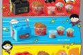 โปรโมชั่น สเวนเซ่นส์ เดลิเวอรี่ ไอศกรีม เค้ก ราคาพิเศษ เมื่อสั่งผ่าน 1112 , Grab หรือ Line Man