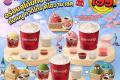 โปรโมชั่น สเวนเซ่นส์ เมนูใหม่ ไอศกรีม คากิโกริ ความอร่อยแบบ ญี่ปุ่น และ โปรสเวนเซ่นส์ อื่นๆ ที่ Swensen's วันนี้