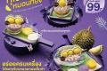 โปรโมชั่น สเวนเซ่นส์ ไอศกรีม ทุเรียน หมอนทอง และ โปรสเวนเซ่นส์ อื่นๆ ที่ Swensen's วันนี้