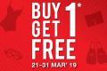โปรโมชั่น Speedo BUY 1 GET 1 สินค้า ซื้อ 1 แถม 1 ฟรี ที่ Speed วันนี้ ถึง 31 มีนาคม 2562