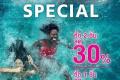 โปรโมชั่น Speedo Couple Day Special ลดสูงสุด 30% ที่ Speed วันนี้ ถึง 16 กุมภาพันธ์ 2563