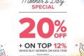 โปรโมชั่น Crocs รองเท้า ลด 20% พิเศษ สินค้า หมวดผู้หญิงและเด็ก ลด On Top เพิ่มอีก 12% วันนี้ ถึง 31 สิงหาคม 2563