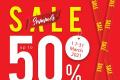 โปรโมชั่น NaRaYa Summer Sale สินค้า นารายา ลดราคา พิเศษ สูงสุด 50% วันนี้ ถึง 31 มีนาคม 2564
