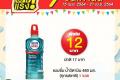 โปรโมชั่น เซเว่น 7-11 ลดอย่างแรง 7 วันเท่านั้น สินค้า 1 แถม 1 และ โปรเซเว่น สินค้าราคาพิเศษ และ ช้อปคุ้ม จ่ายครึ่งเดียว ที่ 7-Eleven วันนี้