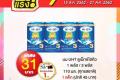 โปรโมชั่น เซเว่น 7-11 ลดอย่างแรง 7 วันเท่านั้น สินค้า 1 แถม 1 และ สินค้าราคาพิเศษ ที่ 7-Eleven วันนี้ ถึง 21 สิงหาคม 2562