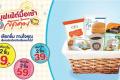 โปรโมชั่น เซเว่น บุฟเฟ่ต์ มื้อเช้า สุดคุ้ม ที่ 7-Eleven เซเว่น อีเลฟเว่น วันนี้ ถึง 23 มกราคม 2563