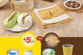 โปรโมชั่น เซเว่น จับคู่เจ และ เมนูเจ อาหารเจ เครื่องดื่มเจ และ จับคู่อิ่ม คู่แท้ มื้อเช้า ราคาพิเศษ ที่ 7-Eleven เซเว่น อีเลฟเว่น วันนี้
