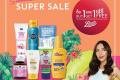 โปรโมชั่น บู๊ทส์ Summer Super Sale สินค้า ซื้อ 1 แถม 1 ฟรี และ สินค้าราคาพิเศษ อื่นๆ ที่ Boots วันนี้ ถึง 22 เมษายน 2563