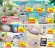 โปรโมชั่น ซีพี เฟรชมาร์ท สินค้าราคาพิเศษ ที่ CP Freshmart วันนี้ ถึง 6 มีนาคม 2562