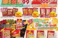 โปรโมชั่น ซีพี เฟรชมาร์ท สินค้าราคาพิเศษ ที่ CP Freshmart วันนี้ ถึง 3 เมษายน 2562