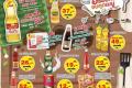 โปรโมชั่น ซีพี เฟรชมาร์ท สินค้าราคาพิเศษ ที่ CP Freshmart วันนี้ ถึง 8 พฤษภาคม 2562