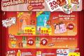 โปรโมชั่น ซีพี เฟรชมาร์ท สินค้าราคาพิเศษ ที่ CP Freshmart วันนี้ ถึง 25 กรกฎาคม 2562