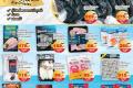โปรโมชั่น ซีพี เฟรชมาร์ท สินค้าราคาพิเศษ ที่ CP Freshmart วันนี้ ถึง 24 ตุลาคม 2562