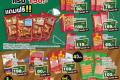 โปรโมชั่น ซีพี เฟรชมาร์ท สินค้าราคาพิเศษ ที่ CP Freshmart วันนี้ ถึง 21 พฤศจิกายน 2562