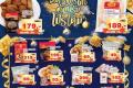 โปรโมชั่น ซีพี เฟรชมาร์ท สินค้าราคาพิเศษ ที่ CP Freshmart วันนี้ ถึง 19 ธันวาคม 2562