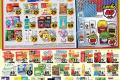 โปรโมชั่น มินิ บิ๊กซี สินค้า ราคาพิเศษ และ สินค้าแลกซื้อ วันนี้ ถึง 8 เมษายน 2563