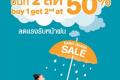 โปรโมชั่น บู๊ทส์ สินค้า ชิ้นที่ 2 ลด 50% และ สินค้าแลกซื้อ เริ่มต้น 1 บาท และ สินค้า ซื้อ 1 แถม 1 ฟรี ที่ Boots วันนี้ ถึง 22 พฤษภาคม 2562
