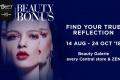 โปรโมชั่น Central | ZEN Beauty Galerie Presents Beauty Bonus บิวตี้ แกเลอรี ฟรี คูปองแทนเงินสด สูงสุด 5,000 บาท เมื่อทำตามเงื่อนไข ที่ เซ็นทรัล และ เซน วันนี้ ถึง 24 ตุลาคม 2561