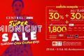 โปรโมชั่น Central / Zen The Super Midnight Sale มิดไนท์เซล ที่ เซ็นทรัล และ เซน ทุกสาขา วันนี้ ถึง 5 กันยายน 2561