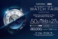 งาน Central / Zen International Watch Fair 2018 นาฬิกา ลดสูงสุด 50% พร้อมโปรโมชั่นอื่นๆ ที่ เซ็นทรัล วันนี้ ถึง 30 กันยายน 2561