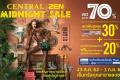 โปรโมชั่น Central / ZEN Midnight Sale ลดสูงสุด 70% ที่ เซ็นทรัล และเซน วันนี้ ถึง 1 กันยายน 2562