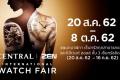 งาน Central | ZEN International Watch Fair 2019 นาฬิกา ลดสูงสุด 30% พร้อมโปรโมชั่นอื่นๆ ที่ เซ็นทรัล และ เซน วันนี้ ถึง 8 ตุลาคม 2562