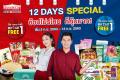 โปรโมชั่น ฟู้ดแลนด์ ซุปเปอร์มาร์เก็ต สินค้า ซื้อ 1 แถม 1 ฟรี และ ซื้อ 2 แถม 1 ฟรี ที่ Foodland Supermarket วันที่ 2 ถึง 13 กันยายน 2563