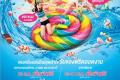 โปรโมชั่น Fantasia Lagoon Kid's day ที่ สวนน้ำ แฟนตาเซีย ลากูน วันที่ 12 ถึง 14 มกราคม 2561
