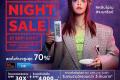 โปรโมชั่น The Mall Midnight Sale ลดทั้งห้าง สูงสุด 70% ที่ เดอะมอลล์ วันนี้ ถึง 6 ตุลาคม 2562