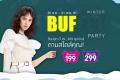 โปรโมชั่น วัตสัน Winter Buffet Party บุฟเฟ่ต์ สินค้า 3 ชิ้น 199 บาท และ 299 บาท และ สินค้าแลกซื้อ ลด 50% วันนี้ ถึง 21 พฤศจิกายน 2561