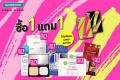โปรโมชั่น วัตสัน สินค้า ซื้อ 1 แถม 1 ฟรี Big Bang Beauty และ สินค้าแลกซื้อ ลด 50% ที่ Watsons วันนี้ ถึง 22 กรกฎาคม 2563