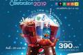 เมเจอร์ ซีนีเพล็กซ์ และ เป๊ปซี่ จัด โปรโมชั่น Pepsi Refill Celebration 2019 ดื่มสนุกข้ามปี เลือกเติมฟรี แบบไม่อั้น วันนี้ ถึง 31 มกราคม 2562
