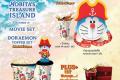โปรโมชั่น ชุดป๊อปคอร์น ราคาพิเศษ Doraemon Bucket Set , Onepiece Bucket Set และ ชุดอื่นๆ ที่ โรงภาพยนตร์ในเครือ เมเจอร์ ซีนีเพล็ซ์ Major